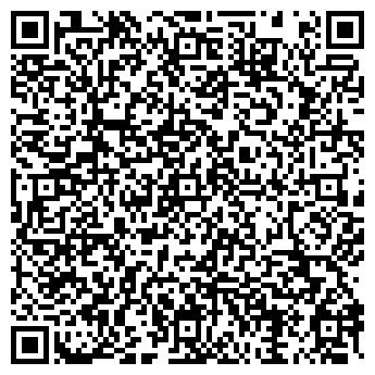 QR-код с контактной информацией организации OOO Гутта