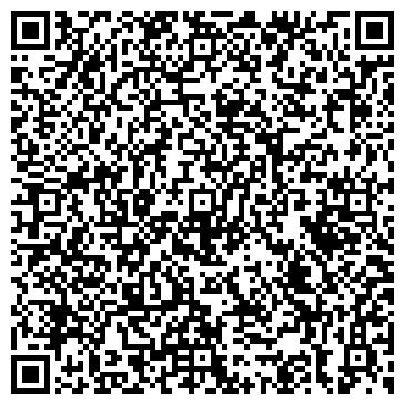 QR-код с контактной информацией организации KazInvoice, ТОО