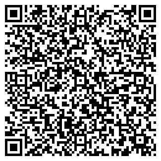 QR-код с контактной информацией организации VОЯЖ