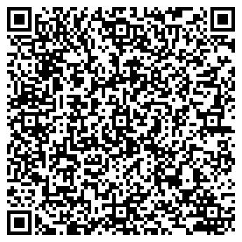 QR-код с контактной информацией организации ООО Аква Вита