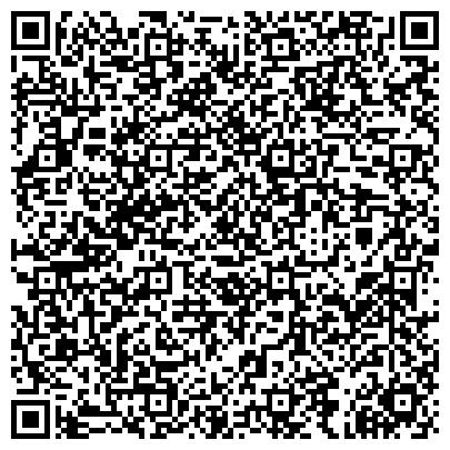 QR-код с контактной информацией организации АО АО «Актюбинский завод нефтяного оборудования»