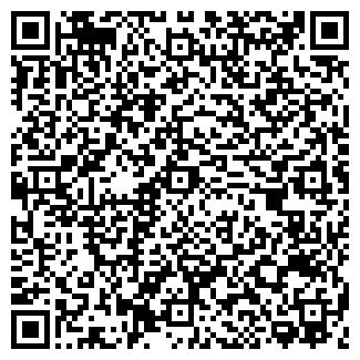 QR-код с контактной информацией организации ОАО БРИГАНТИНА