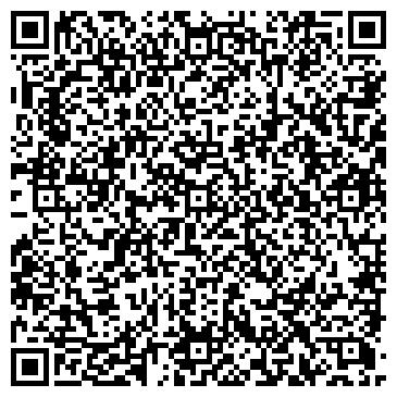 QR-код с контактной информацией организации ООО Ремонт Престиж
