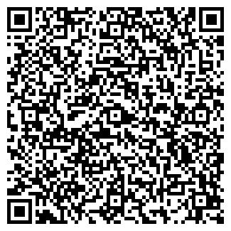 QR-код с контактной информацией организации ТОО TVPRO