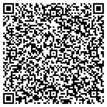 QR-код с контактной информацией организации ТОО КСКАвто