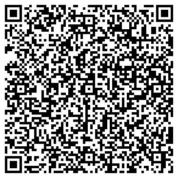 QR-код с контактной информацией организации ЭКЛИПС