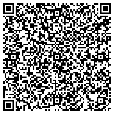 """QR-код с контактной информацией организации ООО """"Golden House Pizza"""""""