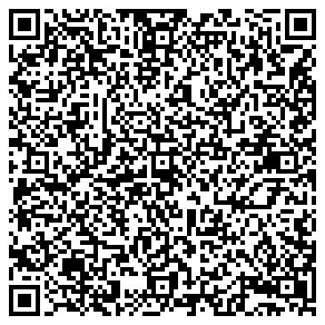 """QR-код с контактной информацией организации ТОО """"Equilibrium""""Company"""""""