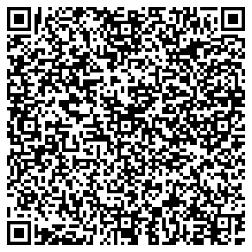 QR-код с контактной информацией организации Рекламное агентство Луч