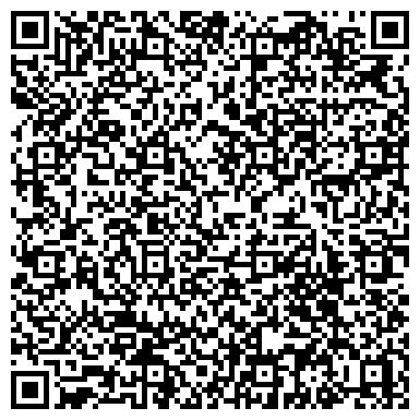 """QR-код с контактной информацией организации ТОО """"UNISTONE COMPANY"""" (ЮНИСТОН КОМПАНИ)"""