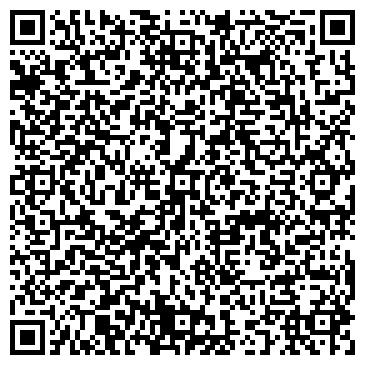 """QR-код с контактной информацией организации ООО Стоматология """"Стом-три"""""""