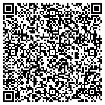 QR-код с контактной информацией организации Си Фиш, ТОО