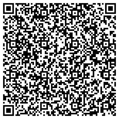 QR-код с контактной информацией организации ООО Автосервис «Cityglush»