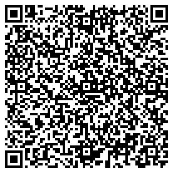 QR-код с контактной информацией организации ЕВАНС