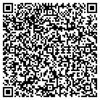 QR-код с контактной информацией организации ООО «ПО ЭЗГО»