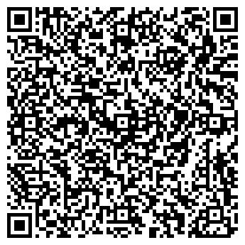 QR-код с контактной информацией организации ООО СКАР