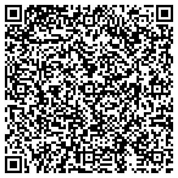 """QR-код с контактной информацией организации ООО РА """"Билборд"""""""