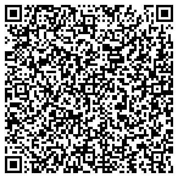 """QR-код с контактной информацией организации ООО """"Жасмин"""""""
