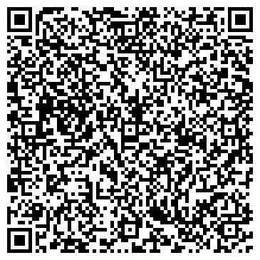 QR-код с контактной информацией организации ТОО ШыгысПромАльп