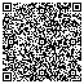 QR-код с контактной информацией организации ПТО № 18