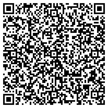 QR-код с контактной информацией организации ООО ЧистаяРабота