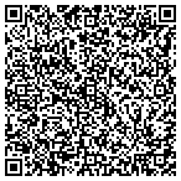 QR-код с контактной информацией организации ТООО Мульти Транс