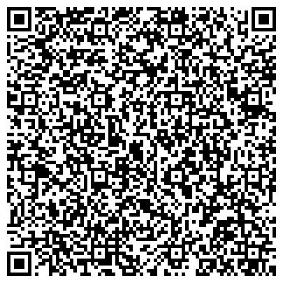 """QR-код с контактной информацией организации ТОО Юридическая Компания """"Алтын ?асыр"""""""