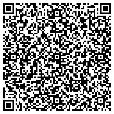 QR-код с контактной информацией организации Carglass