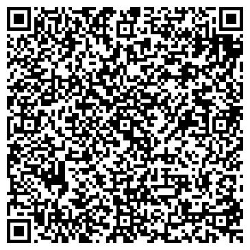 """QR-код с контактной информацией организации ЧПУП """"Ю-Студия"""""""