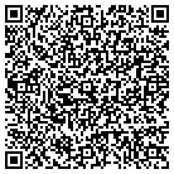 QR-код с контактной информацией организации ЧП Катера Херсона
