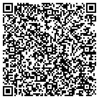 QR-код с контактной информацией организации ООО Дентамикс