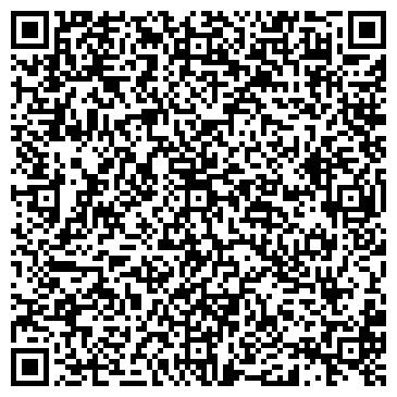 """QR-код с контактной информацией организации ТОО """"Компания """"Алтын Гасыр"""""""