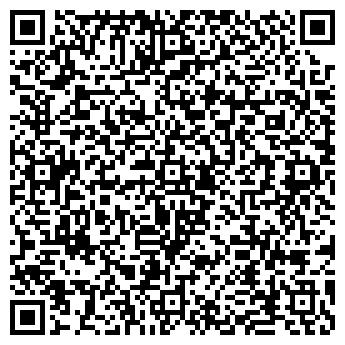 QR-код с контактной информацией организации ТОО Метролюкс Сервис