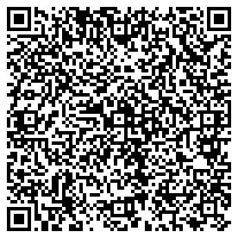 """QR-код с контактной информацией организации """"Транспеле"""""""