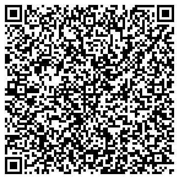 QR-код с контактной информацией организации ООО Региональная Гео Компания