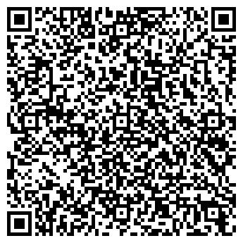 QR-код с контактной информацией организации ЧУП HomeDD