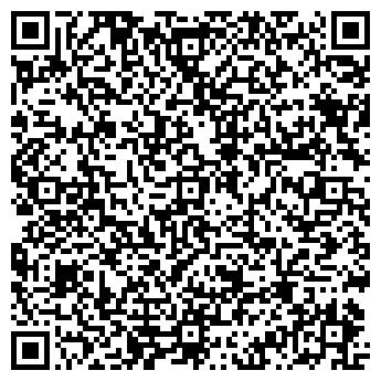 QR-код с контактной информацией организации МАРЛЕН