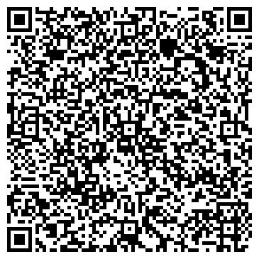 """QR-код с контактной информацией организации ИП Студия красоты """"Tango"""""""