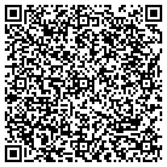 QR-код с контактной информацией организации ТОО АЛТЫН- ЛОМБАРД