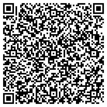 """QR-код с контактной информацией организации ТОО """"КИТ-оценка"""""""