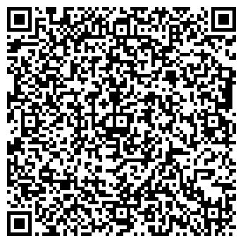 QR-код с контактной информацией организации ООО Sky ceiling