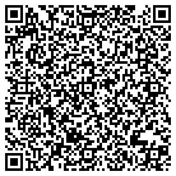 """QR-код с контактной информацией организации ОсОО """"Фужуй"""""""