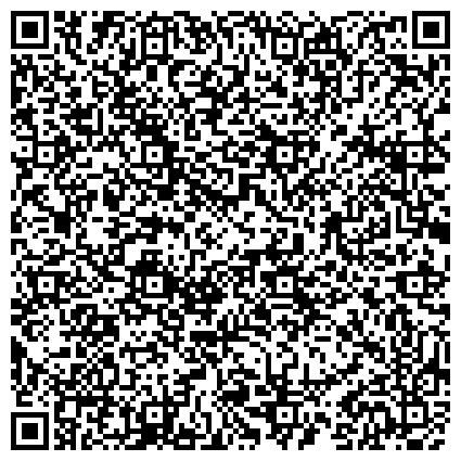 QR-код с контактной информацией организации ООО «Калипсо» интернет-магазин оригинальных vip-сувениров и подарков
