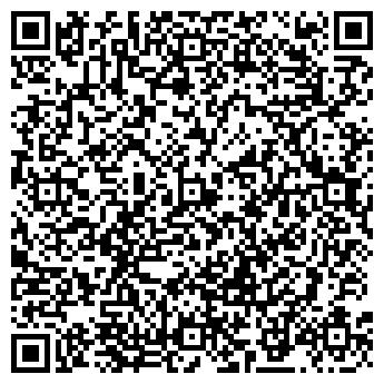 QR-код с контактной информацией организации ООО ВГ Групп
