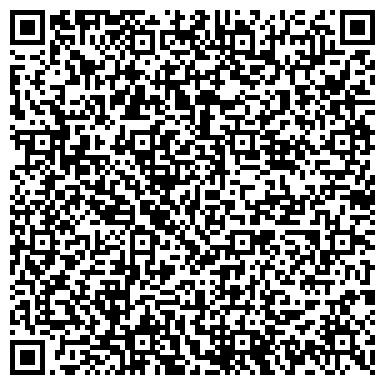 """QR-код с контактной информацией организации ООО """"7 Камней К-групп Екатеринбург"""""""