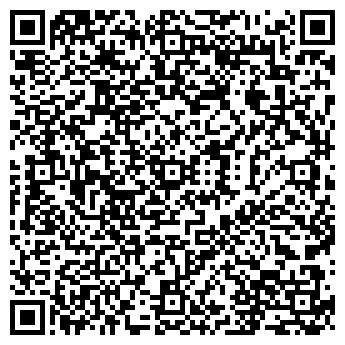 QR-код с контактной информацией организации Алматы сервис