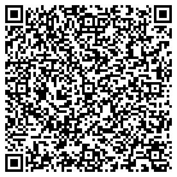 QR-код с контактной информацией организации Adevis.by