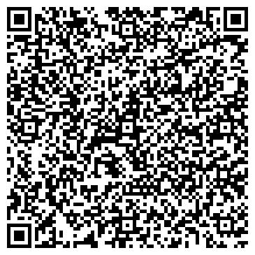QR-код с контактной информацией организации ООО Трейдаконс