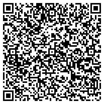 QR-код с контактной информацией организации ЧТУП ЗооПланета