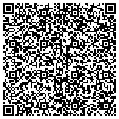 QR-код с контактной информацией организации ООО Агeнтcтвo  Нeдвижимocти «ЛАСТОЧКА»